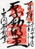 kinkakufudou01_thum